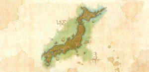 ESO-Release in Japan
